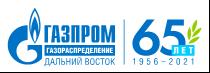 Газпром газораспределение Дальний Восток