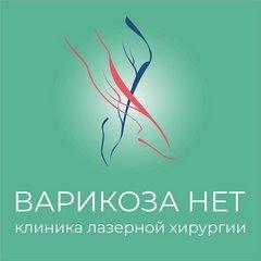 Варикоза НЕТ Волгоград