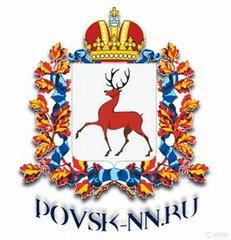 Пункт отбора на военную службу по контракту (1 разряда) по Нижегородской области