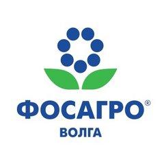 ФосАгро-Волга