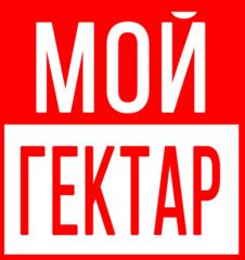 Управляющая компания Мой Гектар