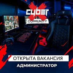 CyberX Community (ИП Зылев Кирилл Вадимович)
