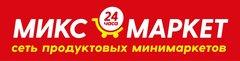Розничная сеть МиксМаркет(ООО БиС)