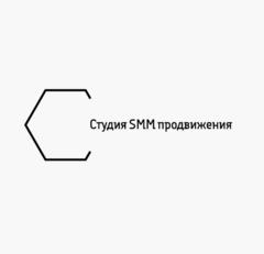 SMM Студия