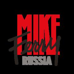 Майк Ферри Россия