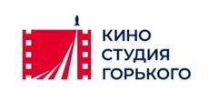 ТПО Киностудия им.М.Горького
