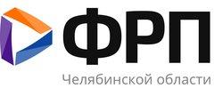 ОГАУ Государственный фонд развития промышленности Челябинской области