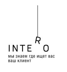 Интеро