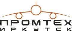 Промтех-Иркутск