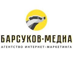 Барсуков Медиа