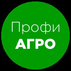 Агро Профи