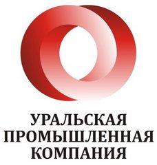 Уральская промышленная компания