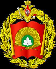 ФГКОУ Екатеринбургское суворовское военное училище Министерства обороны Российской Федерации