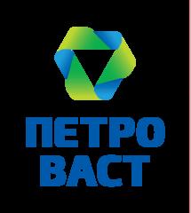 ПКФ Петро-Васт