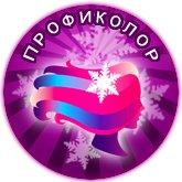 ПрофиКолор (ИП Антонов Александр Иванович)