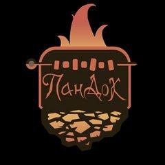 Ресторан Пандок