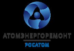 Атомэнергоремонт