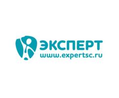 Сервисная компания ЭКСПЕРТ