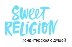 Сладкая Религия