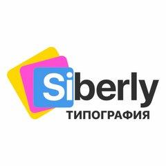 Сиберли