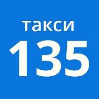 Такси СТОЛИЦА 135