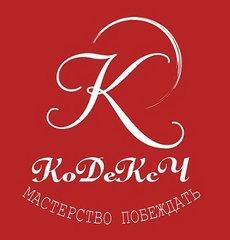 КоДеКcЧ