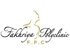 Fakhriya Polyclinic