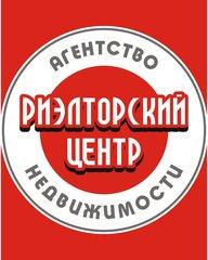 Агентство недвижимости Риэлторский Центр