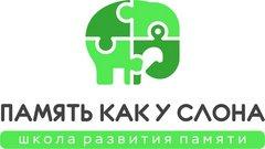 Школа развития памяти Константина Дудина