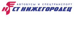 СТ Нижегородец
