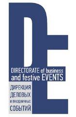 Дирекция деловых и праздничных событий