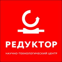 НТЦ Редуктор
