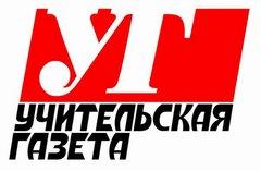 Издательский Дом Учительская Газета