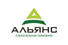 Строительная Компания Альянс