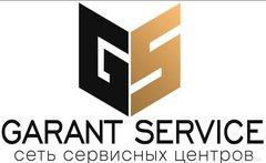 GARANT SERVICE