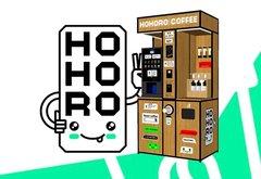 Hohoro Coffee