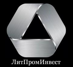 ЛитПромИнвест