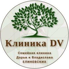 Клиника DV