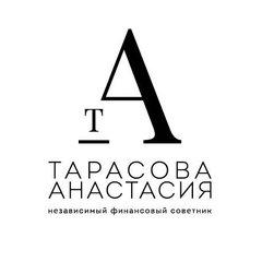 Тарасова А.А.
