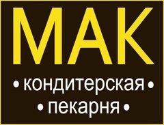 МАК Пекарня