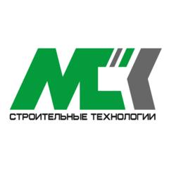 МСК - Строительные Технологии