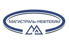 Магистраль-НефтеХим
