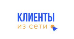 Безиков Кирилл Евгеньевич