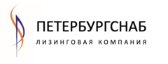 Петербургснаб