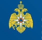 Главное управление МЧС России по Иркутской области