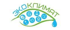 ЭкоКлимат (ИП Виноградов Ярослав Алексеевич)