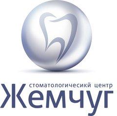 Стоматологический центр жемчуг