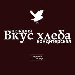 Пекарня ВКУС ХЛЕБА