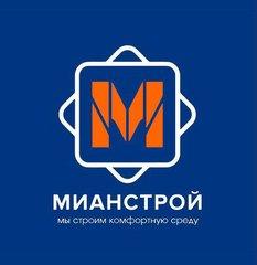 Мианстрой