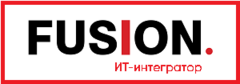 ИТ-интегратор Fusion